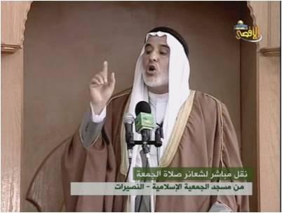Hamas Younis al-Astal
