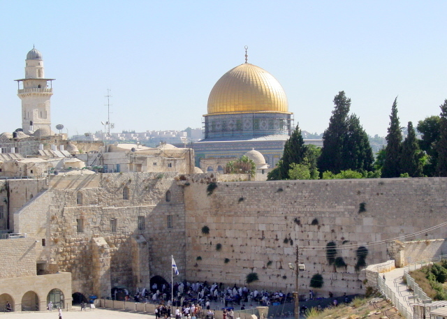 The Temple Mount and Kotel