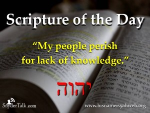 4--Scripture of the Day Yahweh